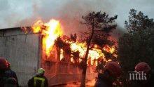 ОТ ПОСЛЕДНИТЕ МИНУТИ! Мъж е загинал при пожар в Шабла