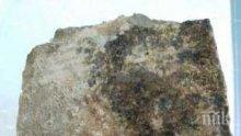 """НАХОДКА! Най-древният откъс от """"Одисея"""" беше намерен в Гърция"""