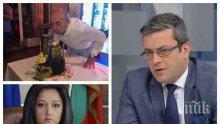"""ЕКСКЛУЗИВНО! Тома Биков с горещ анализ за срещата """"16+1""""! Дядо Коледа ли е китайският премиер, грях ли е златната торта на депутата от ГЕРБ и уреди ли се с нов пост Лиляна Павлова?"""