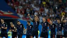 Националният отбор по футбол на Хърватия си гарантира минимум 28 млн. долара от наградния фонд на Мондиал 2018