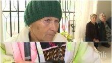 УНИКАЛНО! Бойно бабе от Световрачене с пищов в пощата - носила го и по време на обира (СНИМКИ)
