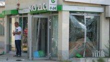 ИЗВЪНРЕДНО! 200 000 лева са задигнати от взривения банкомат в Пловдив