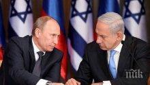 Премиерът на Израел след срещата си с Владимир Путин: Уверих руският лидер, че сме против присъствие на Иран в Сирия
