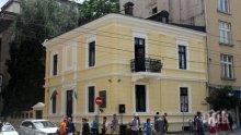 В София ще има тържества по случай 168-та годишнина от рождението на Иван Вазов