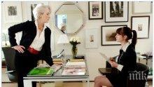 """Да се научим на бизнес от филмовите героини - или как """"Работещо момиче"""" става Smart Lady не само в киното"""