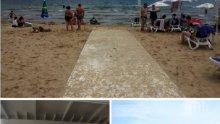 ПОХВАЛНО! Безплатни чадъри и шезлонги за туристи с увреждания в Слънчев бряг