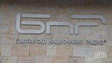 Пореден протест в БНР заради ниски заплати и излишни назначения