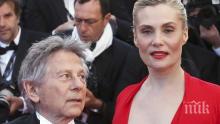 Съпругата на Роман Полански отказа да стане член на Американската филмова академия