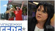 ИЗВЪНРЕДНО В ПИК! Младежите от ГЕРБ разбиха Нинова в отворено писмо - питат червената лидерка за фабрикуваните от БСП скандали
