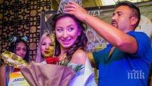 Еротичен модел стана Мис БГ Мондиал 2018