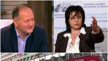 ВОЙНА ВЛЯВО! Миков срази Корнелия Нинова - решенията в БСП се взимали от червената лидерка и няколко нейни приближени
