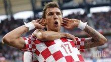Героят на Хърватия Марио Манджукич: Бихме се като лъвове, такива ще сме и на финала