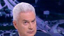 """Сидеров ще пита Симеонов за """"златните концесии"""""""