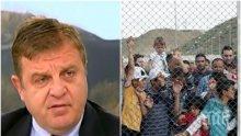 ГОРЕЩА ТЕМА! Красимир Каракачанов скочи срещу Меркел: Откъде накъде ще връщаме 45 хил. нелегални мигранти, хайде стига!