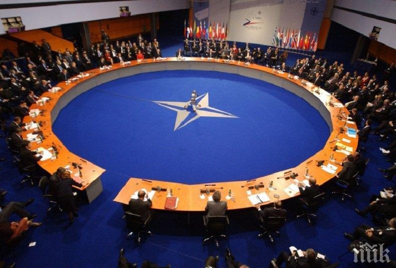Ето кога ще е следващата среща на високо равнище на НАТО