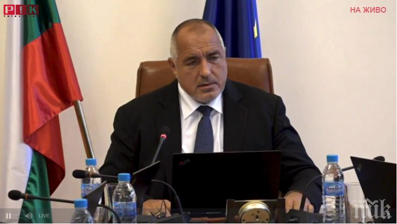ПЪРВО В ПИК TV! Борисов влетя на Министерски съвет със заповед за Мизия (ОБНОВЕНА)
