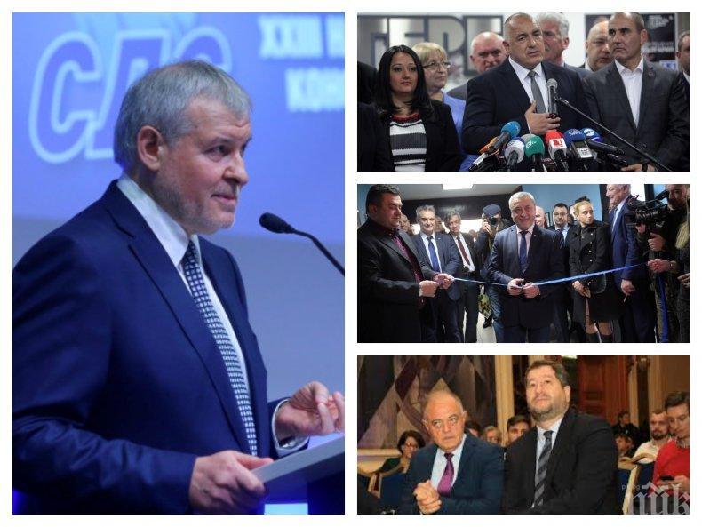 САМО В ПИК TV! Новият лидер на СДС Румен Христов вдигна завесата за бъдещите коалиции и отношенията с ГЕРБ (ОБНОВЕНА)