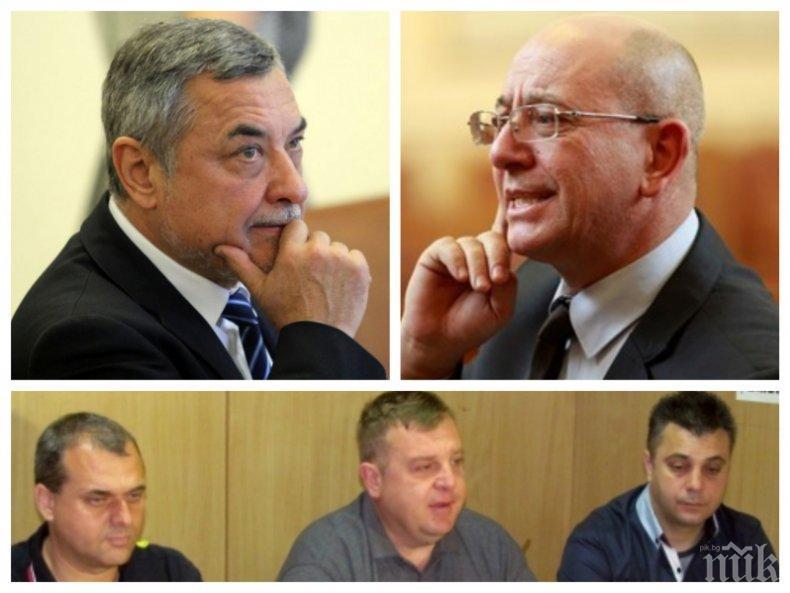 ИЗВЪНРЕДНО В ПИК TV! ВМРО и Ревизоро отвръщат на удара на Валери Симеонов (ОБНОВЕНА)