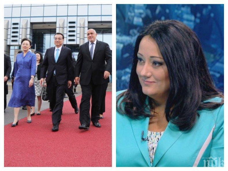 Лиляна Павлова става министър за Китай