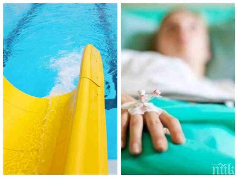 ПРОКУРАТУРАТА С НОВИ РАЗКРИТИЯ: Пострадалото на водна пързалка в Равда дете е с разкъсана девствена ципа!