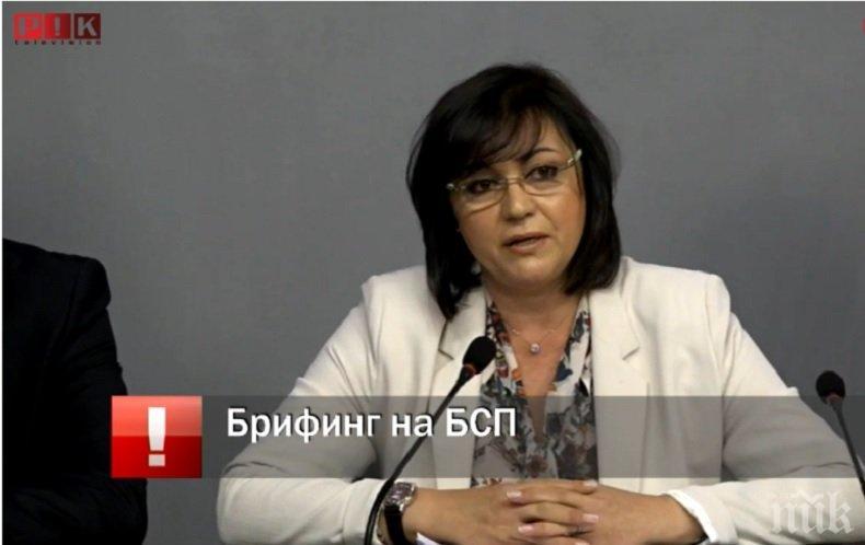 ИЗВЪНРЕДНО В ПИК TV! БСП оплю европредседателството! Корнелия Нинова се хвърли на барикадата за президента (ОБНОВЕНА)