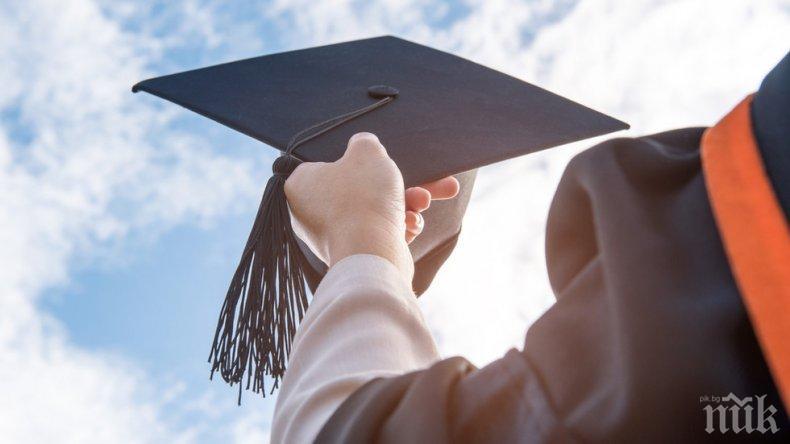 Великотърновският университет отчита 93% заетост на местата след първо класиране