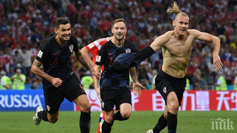 Във Великобритания: Англия вън от Мондиала след поражение в продълженията от Хърватия