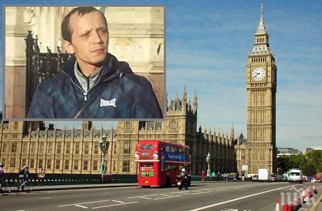 ТРАГЕДИЯ! Митко от Враца почина внезапно в Англия, близките нямат пари го приберат