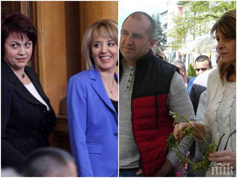 РАЗКРИТИЕ НА ПИК! Нинова сменя Румен Радев с Мая Манолова. Червената лидерка и президентът смразени заради вечерята с китайците