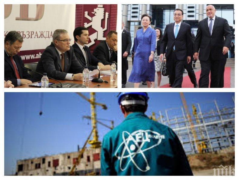 """ИЗВЪНРЕДНО В ПИК TV! Румен Петков разкри дали китайците ще строят АЕЦ """"Белене"""" (ОБНОВЕНА)"""