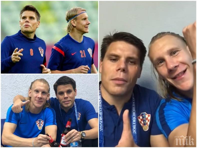 """СКАНДАЛ НА МОНДИАЛА! """"Слава на Украйна!"""" изяде главата на Вукоевич! Хърватинът отстранен от националния отбор (ВИДЕО)"""
