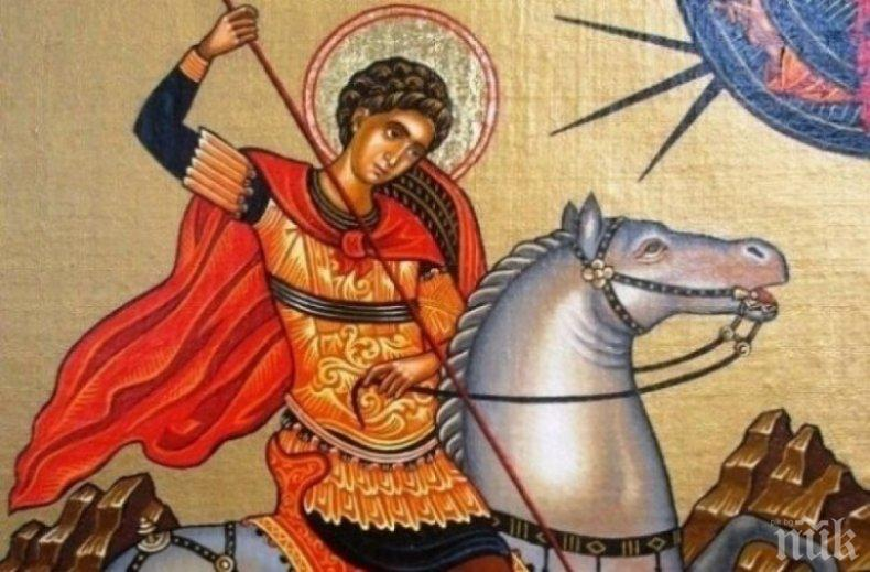 ВЯРА! Дреха на Свети Георги помага на болни