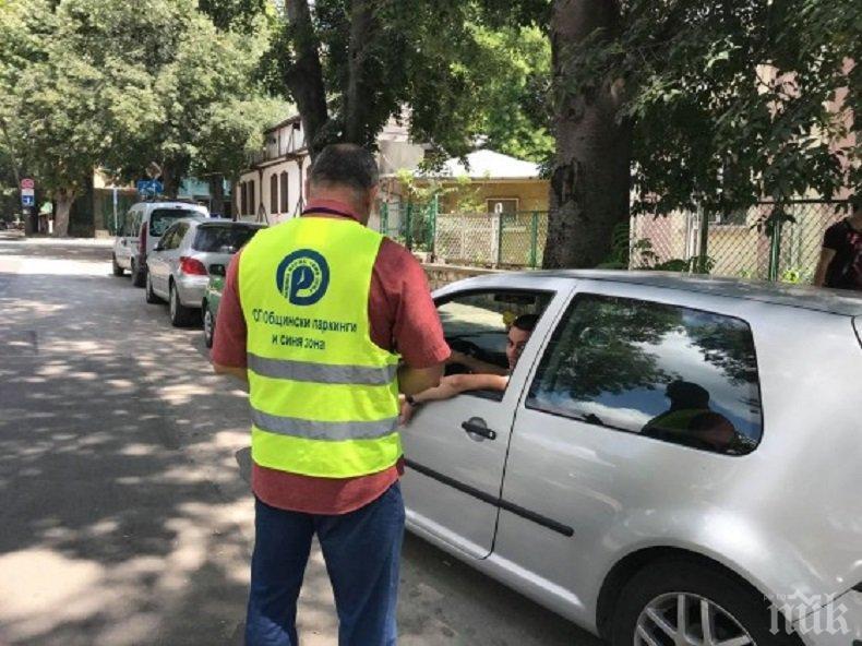 """Във Варна: Инспекторите на """"синята зона"""" месец ще учат шофьорите на новите правила, после скоби и глоби"""