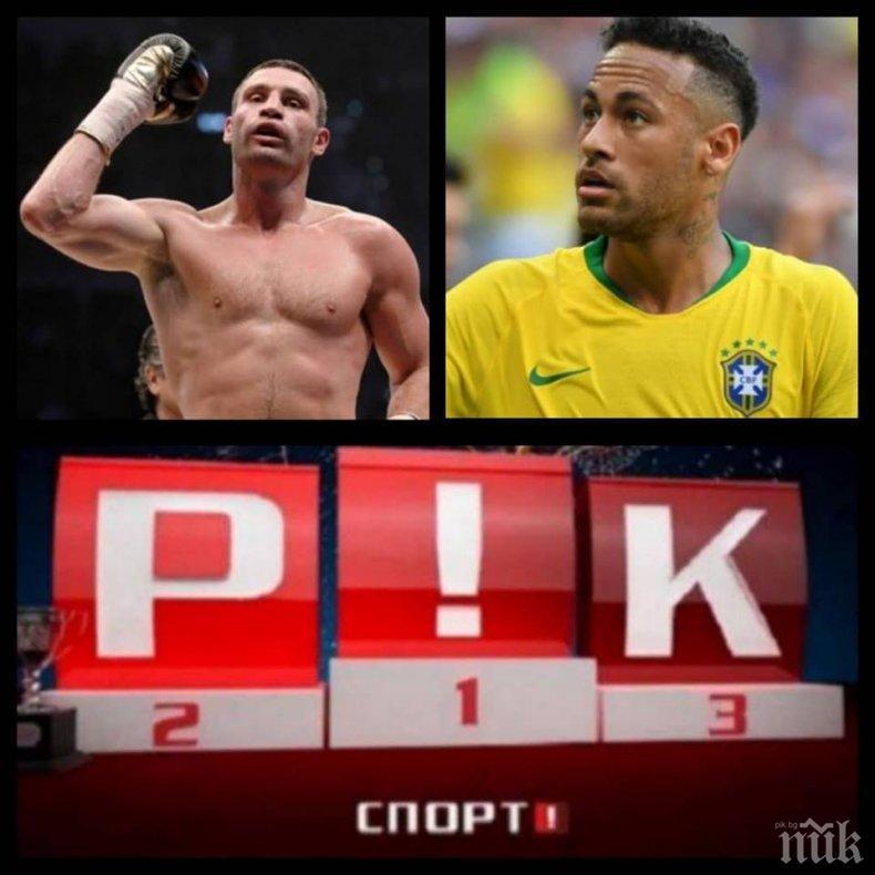"""ЕКСКЛУЗИВНО В """"СПОРТЕН ПИК"""": Кога Кличко отново излиза на ринга? Как деца имитират Неймар и къде заведе семейството си Роналдо?"""