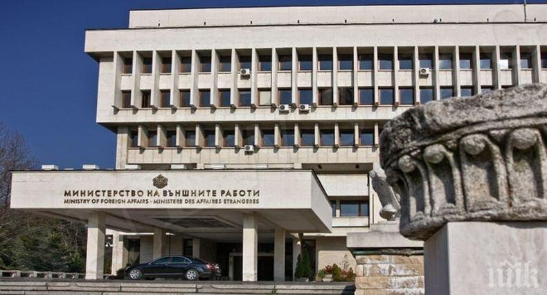 Външно министерство: Приветстваме поканата към Скопие за НАТО