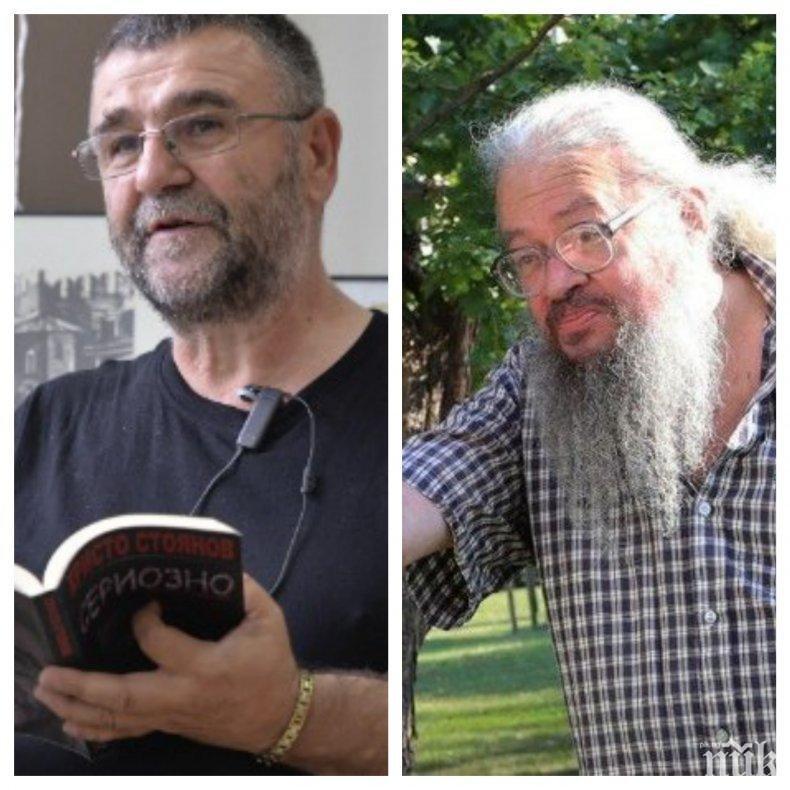 Писателят Христо Стоянов за Босия: Да обявиш един литературен аутсайдер за дисидент, е признак на посредственост