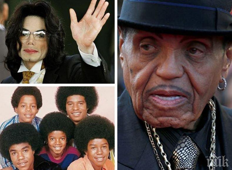 Брутално! Лекарят на Майкъл Джексън обвини бащата на певеца, че е направил химическа кастрация на сина си заради гласа му