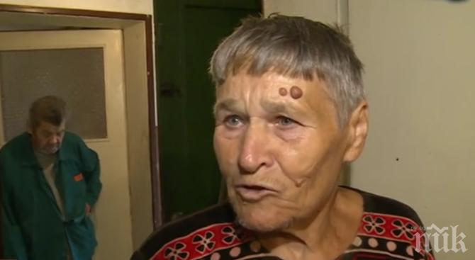 ХИТ! Бабата с газовия пистолет разказа историята си! Ромите в Световрачене се раздвижват, когато дават пенсиите
