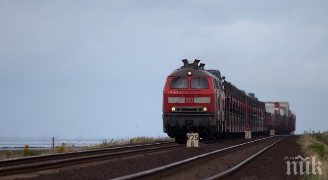 ИЗВЪНРЕДНО! Спряха влак в Поповско заради теч на газ