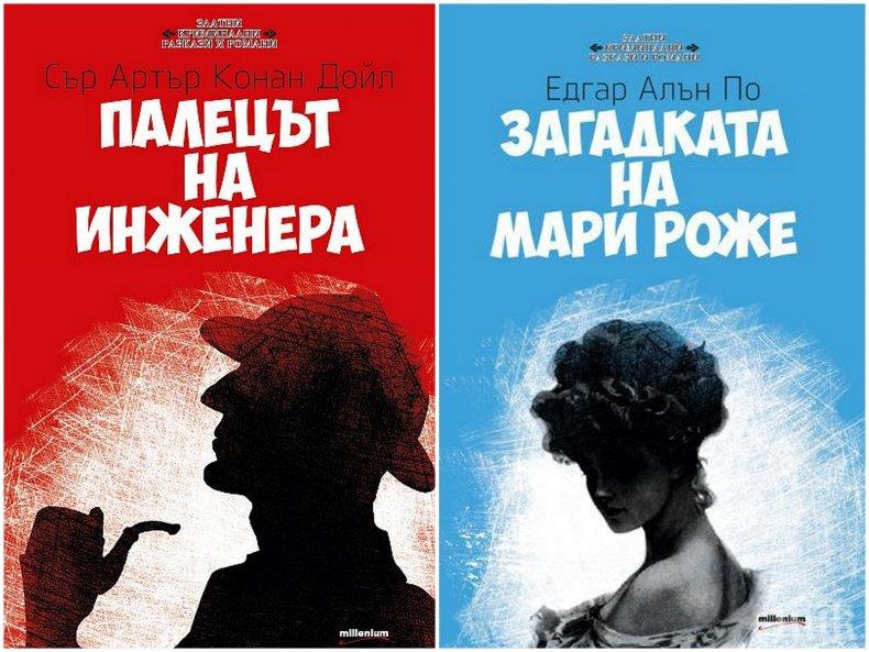 Творби на Едгар Алън По са предтечите на великите детективски романи