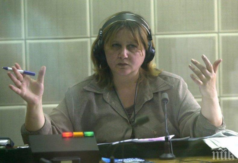 Лили Маринкова избухна: Има клиентелистки назначения в БНР!