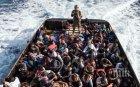 Испания и Португалия също ще приемат по 50 мигранти от спасените 450 в Средиземно море