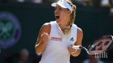 ИЗНЕНАДА! Кербер победи Серина Уилямс в женския финал на Уимбълдън