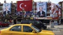 Отменят извънредното положение в Турция на 18 юли