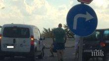 Тежка катастрофа на пътя Поморие-Бургас, баничарка помете варненски автомобил (СНИМКИ)