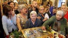 Румъния ни праща мощи на св. Андрей за празника на св. Марина