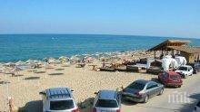 Достъпни ли са плажовете за хора с увреждания? Вижте!