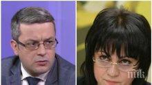 ГОРЕЩО! Тома Биков попиля Нинова: Тя обяви, че европредседателството ще завърши зле преди още да е започнало, не всички в БСП я подкрепят