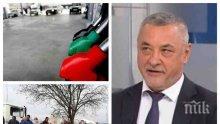 ЕКСКЛУЗИВНО! Валери Симеонов с много тежки думи -  чия ръка писа новия закон за горивата?