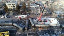Гледат делото за взрива в Хитрино
